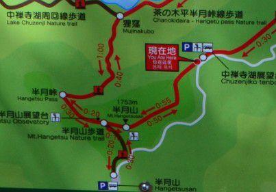 半月山登山道マップ