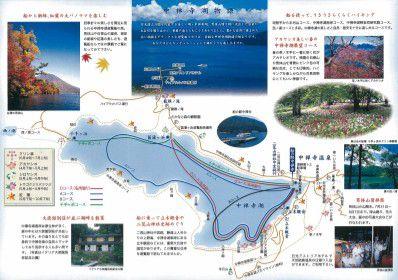中禅寺湖遊覧船周遊コースマップ