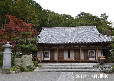 崇禅寺本堂と紅葉