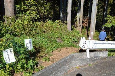 山道への入口