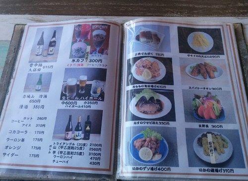おつまみと日本酒メニュー