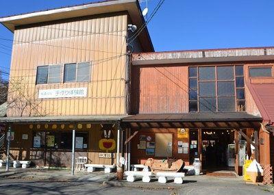 手作り体験館とレストランの建物