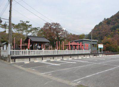 瀧道了尊参拝駐車場
