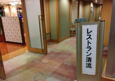 レストラン清流の入口