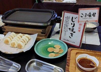 郷土料理ジリ焼き