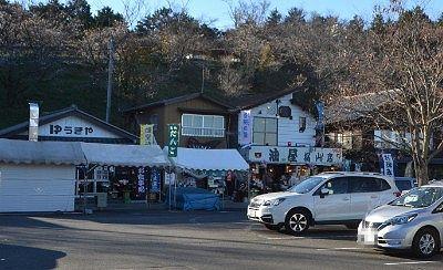 第一駐車場にあったお店