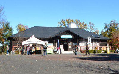 城峯管理センター