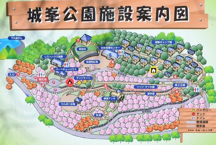 城峯公園園内マップ