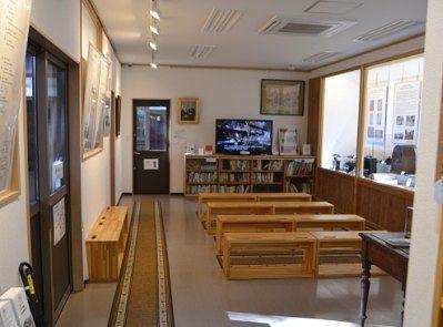 資料展示室