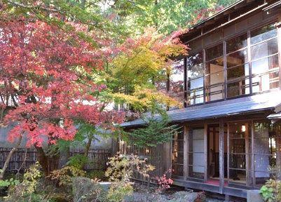紅葉と金谷ホテル歴史館(金谷侍屋敷)