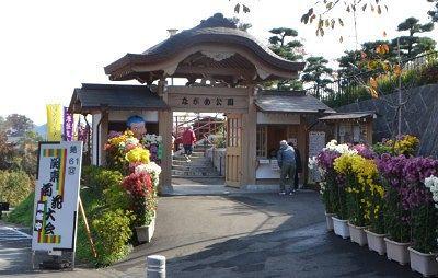 ながめ公園入口の門