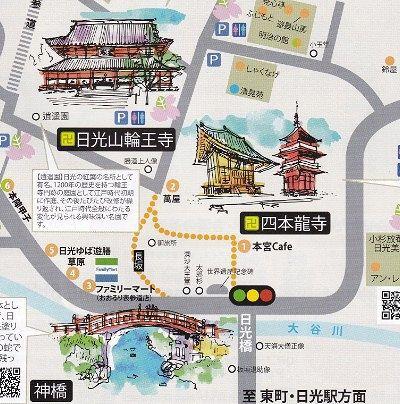 四本龍寺周辺地図