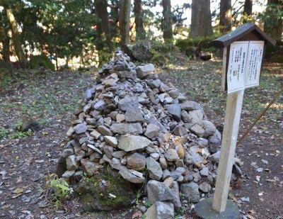 石が山積みになってた一画