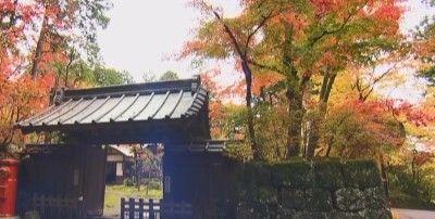 華蔵院の門