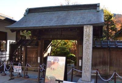 逍遥園前の門