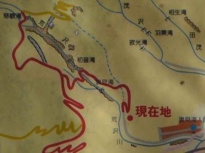 丹勢山麓散策の遊歩道マップ