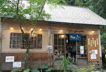 神社カフェ開運カフェあずまやの入口