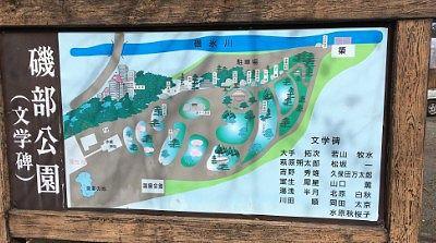 磯部公園マップ