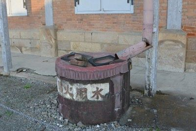 朽ちた貯水槽