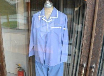 カタクラと書かれた制服