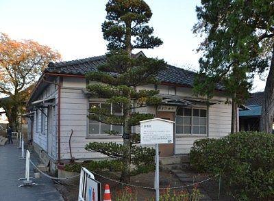 片倉診療所