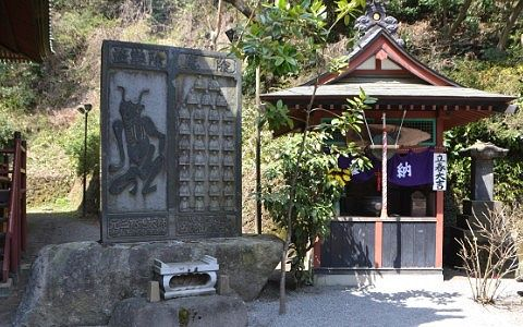 元三慈恵大師の壱千年御遠忌祈念碑とお堂