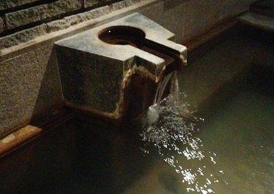 岩根の湯の源泉湯口