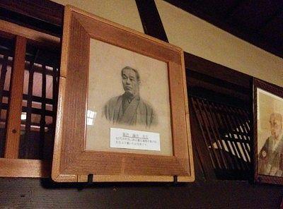 福沢諭吉の写真