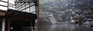 大阪屋旅館