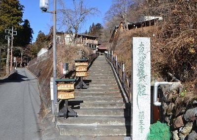 薬王寺の石段
