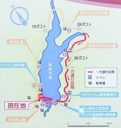 奥四万湖湖面周遊道路マップ