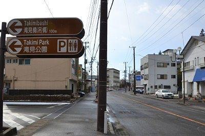 滝見橋Pの案内標識