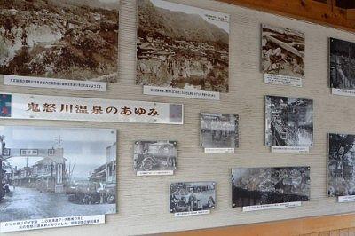 湯屋にあった鬼怒川温泉の歩み