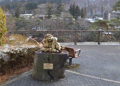 滝見公園にあった鬼怒太像
