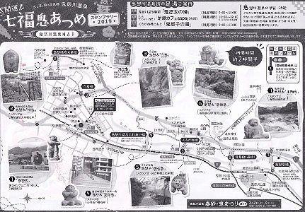 スタンプの場所と観光マップ