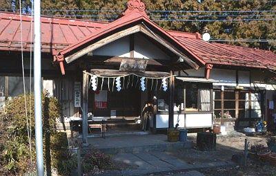 瀧尾神社社務所