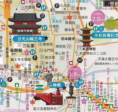本宮カフェの場所が載ってる日光世界遺産マップ