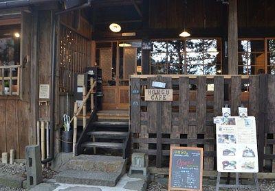 本宮カフェ入口