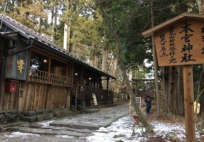 本宮神社参道にあった本宮カフェ
