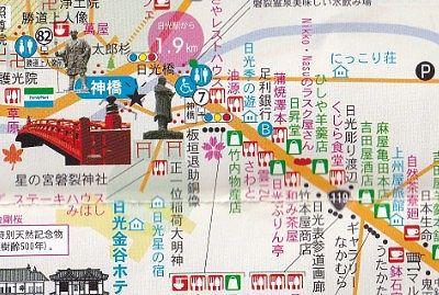 日光ぷりん亭周辺マップ