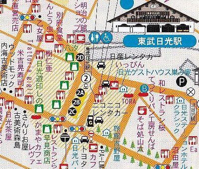 東武日光駅周辺地図