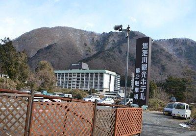 鬼怒川観光ホテル第2駐車場