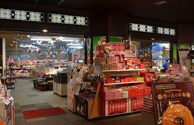お土産コーナー兼売店