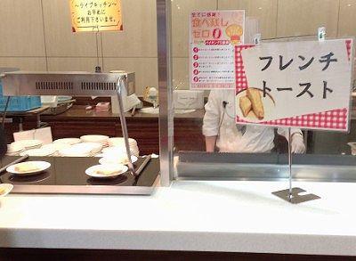 フレンチトーストのライブキッチン