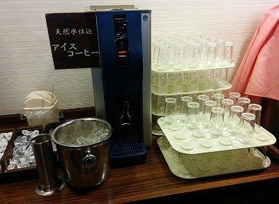 天然水アイスコーヒー
