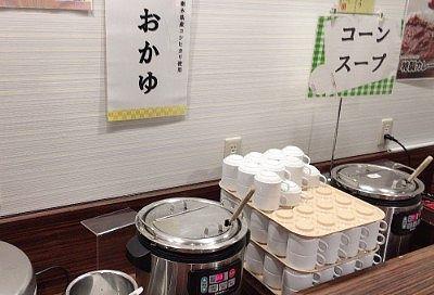 白米、おかゆ、しじみ汁、コーンスープ、カレー