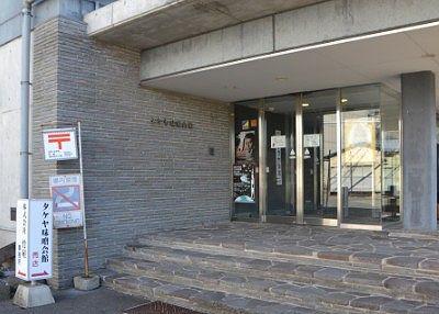 タケヤ味噌会館入口