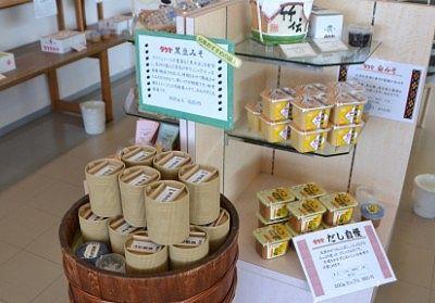 タケヤ味噌の陳列