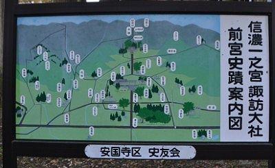 前宮史跡案内図