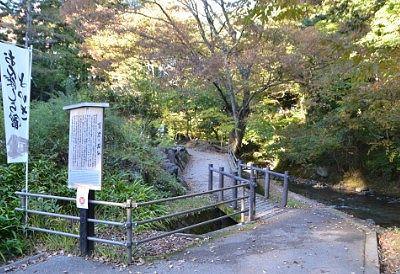 万治の石仏への遊歩道の様子